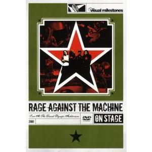 rage against the machine album sales